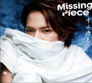Missing Piece, Yuma