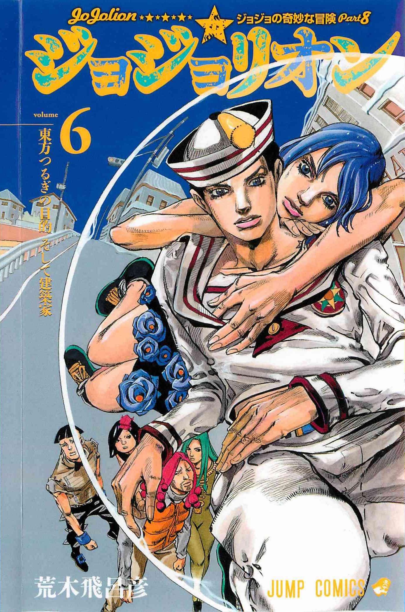 JJL Volumen 6