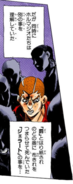 Formaggio and his teammate