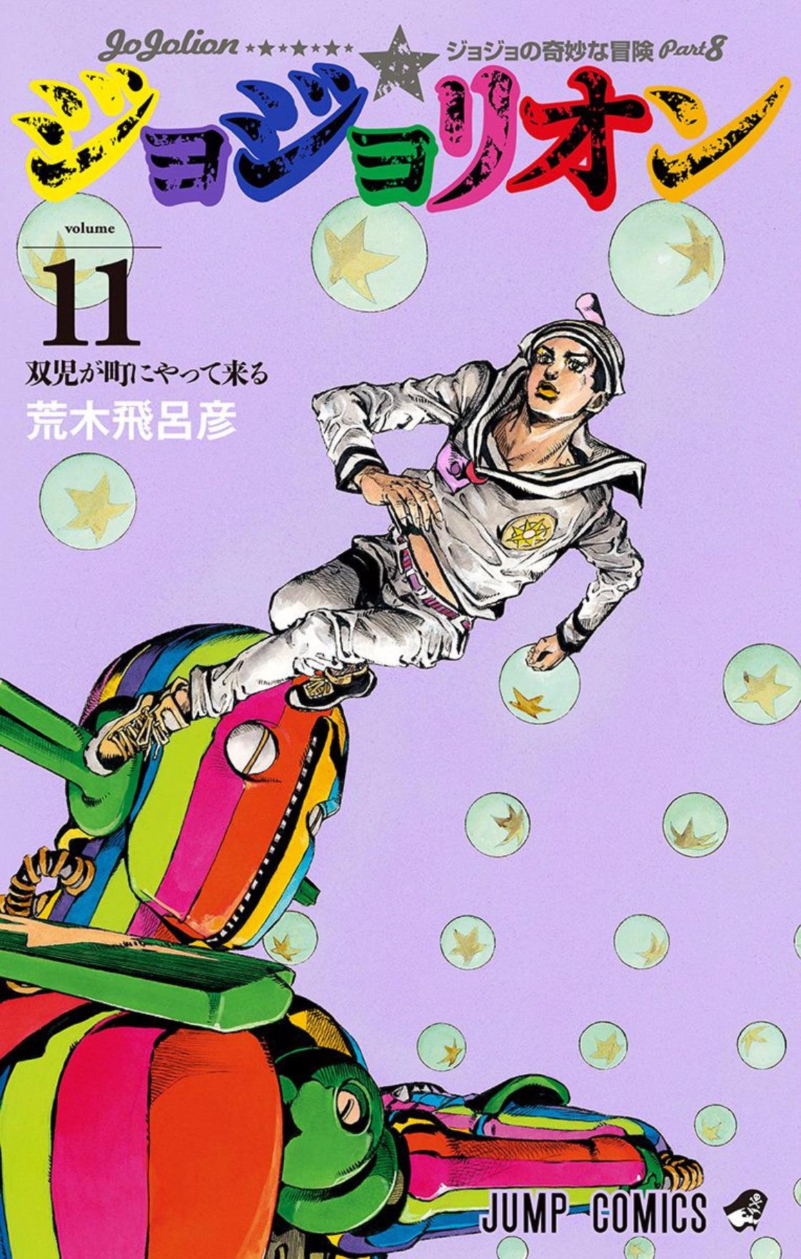 JJL Volumen 11