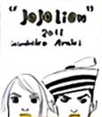 JumpFestaJJL2012