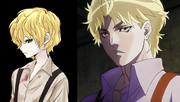 Dio-Dio.png