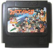 Famicom Jump - Hero Retsuden cartridge