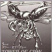Tower of Gray.JPG