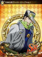 JJBASS JotaroP4-anime