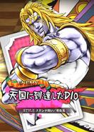 HAD battle card