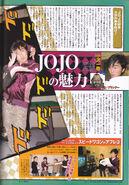 JoJo movie official guide pag12