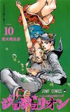Volume 10 JJL