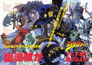 3 VJUMP - 1992-11 OVA Spread 1