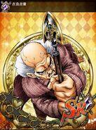 JJBASS Yoshihiro-BowArrow-alt