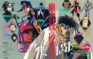 Newtype 1993 Oct OVA Promo