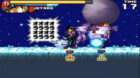 JUMP! Ultimate Stars - Jotaro Kujo vs