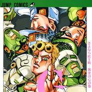 Jotaro Volume 47