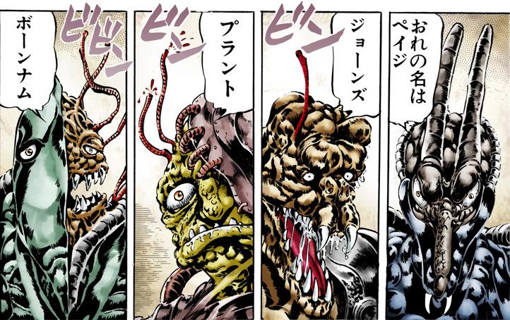 Page, Jones, Plant, Bornnam Manga Infobox.png