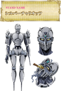 Silver Chariot parte 5 perfil