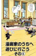 Chapter 323 Cover B