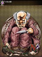 JJBASS YoshihiroKira-knife