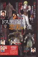 JoJo movie official guide pag11