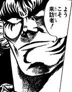 Walken face manga