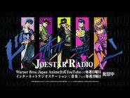 「JOESTAR RADIO」告知映像