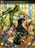 JJBASS DIO-TheWorld-anime