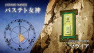 Bastet anime