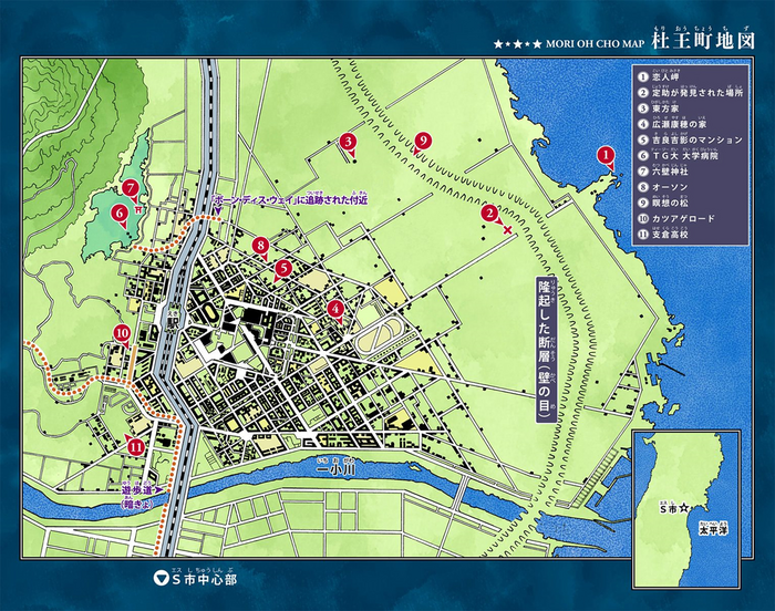 Morioh map8.png