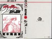 Volume 2 Book Cover