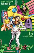 JJL Volumes 15