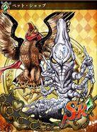 JJBASS Petshop-Horus-battle