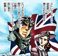 George como piloto (manga)