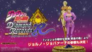 Giorno Giovanna Diamond Records Reversal