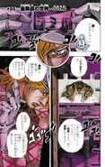 SBR Chapter 95 Cover A
