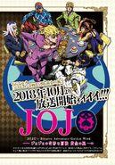 JOJO-Golden-Wind-anime