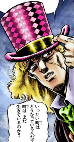 Parte 1 (Manga)