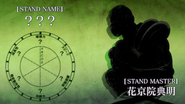 Hierophant Silhouetted