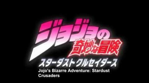 Jojo's Bizarre Adventure Stardust Crusaders Jump Festa 2014 Teaser Trailer