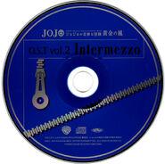 Intermezzo disc