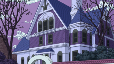 Reimi house