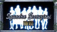 La Squadra anime