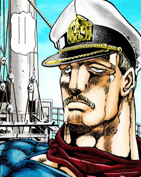 Capitán Tennille Impostor