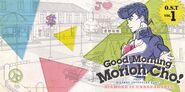 Good morning morioh Booklet