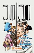 JJL Chapter 98