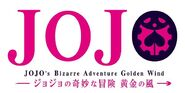 Jojos-bizarre-adventure-vento-aureo-confirmada-adaptacion-anime-logo