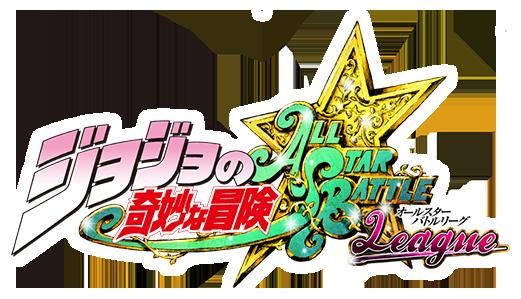 JoJo's Bizarre Adventure: All Star Battle League