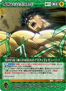 C-005 green