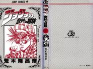 Volume 5 Book Cover