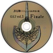 OST Finale Disc