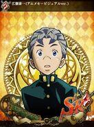 JJBASS Koichi-anime