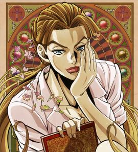 Aya Tsuji